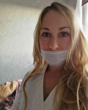 Катерина, 32
